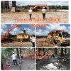 Stock Jankos di PKS SRSM Sampai Habis Total, Unit Dump Truck Menunggu Muat Jankos Langsung Dari Cut